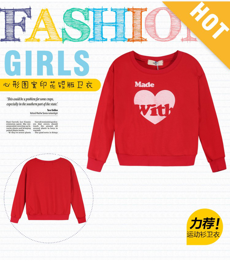 YAKUYIYI Girls Heart Print Pullover Kids Sports Style Hoodies Children Cotton Basic Tops for Wholesale