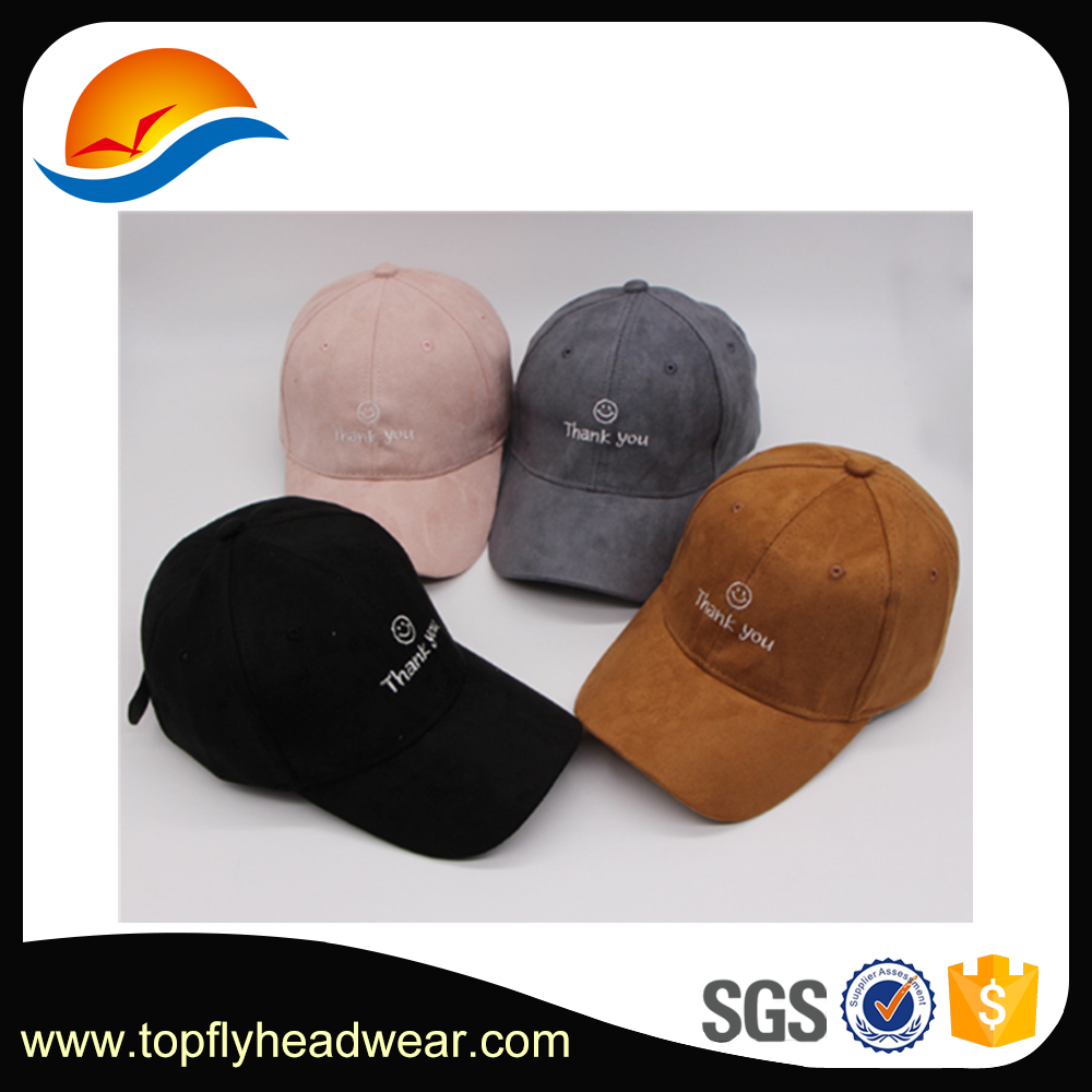 Más Popular gorra de béisbol barato material de gamuza sombrero de ...