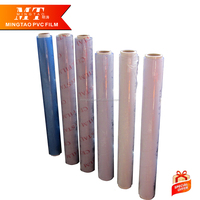 Cheap spiral heavy duty grit rubber plastic printed roll packing film