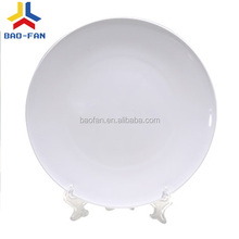 "8"" Luminous sublimation polymer plate"