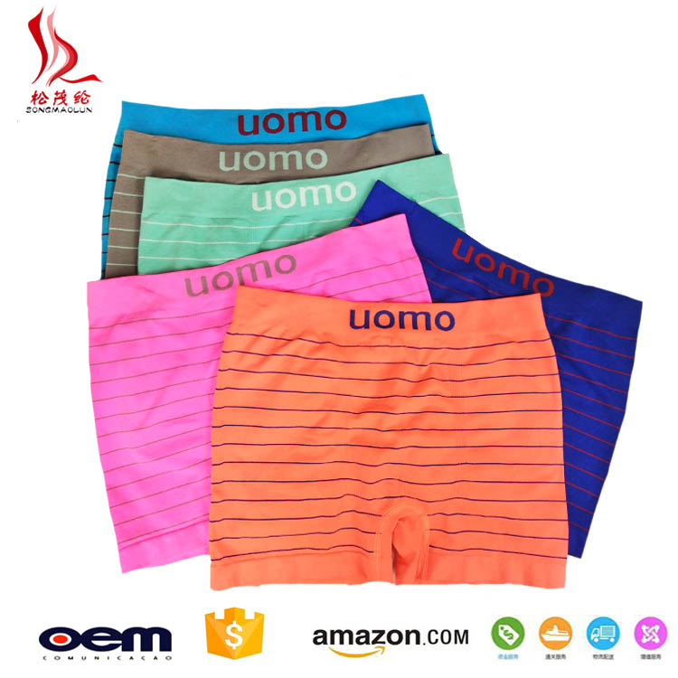 Christmas Gifts China Manufacture Cheap Seamless Boxers For Men Free Sample