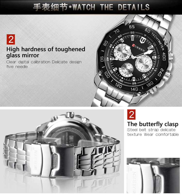 CURREN 8077 Top Luxury Brand Stainless Steel Back Cover Watch Japanese Movement Wrist Watch