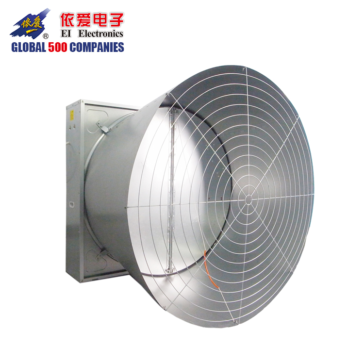 (EI-F50) EI poultry farming equipment ventilation fans butterfly cone fan