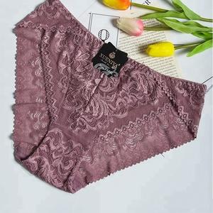 693838e6721 Plus Size Underwear