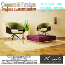 cool green office project custom made modern fashion furniture commercial office meeting chair bank VIP room swivel chairs