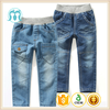 2015 cheap kids clothing child designer clothes new design kids jeans