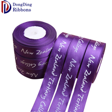 Low MOQ custom logo 4cm 1-1/2inch purple printed satin ribbon