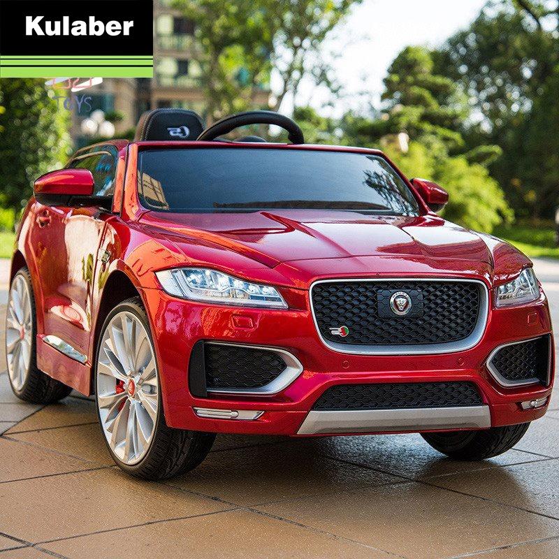 DEEP BLUE Jaguar i-Pace Licensed Battery Powered Kids Electric ...