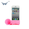 Rubber Amplifier Silicone Horn Speaker for Iphone
