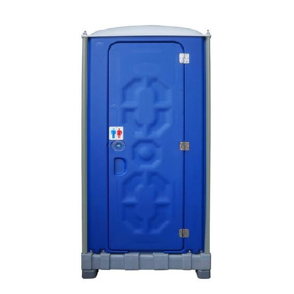 maisons pr fabriqu es portable wc chimique portable pour vente salle de bains id de produit. Black Bedroom Furniture Sets. Home Design Ideas
