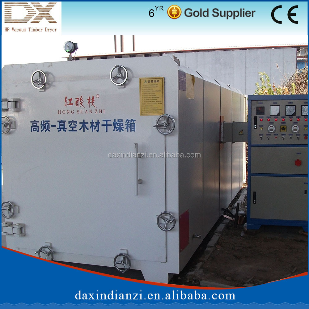 DX manufacture best selling HF hot press machine With ISO /CE
