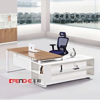 Elegant Modern Executive Desk Office Layouts