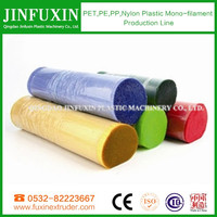 good quality plastic monofilament machine/ monofilament extrusion machine for PP PE PET