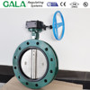 ISO 5752 Ductile Iron U type Butterfly valve manufacuturers PN16