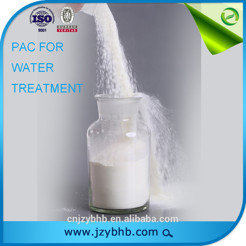 poly aluminium chloride pac 30% price chemical
