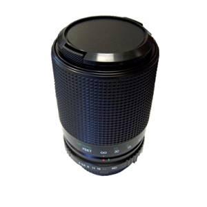 Quantaray 25-166-2532 70-210mm f/4.0-5.6 Zoom Lens - Works with Minolta Cameras