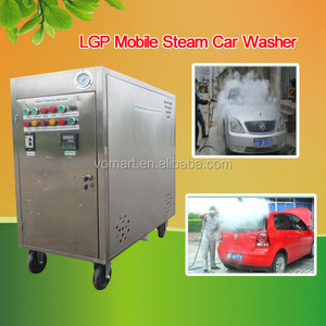 CE 20 bar gas mobile steamer car wash/vapor touchless car washer machine