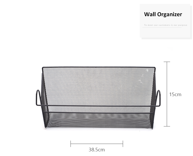 YC Hot sale black metal wire wall hanging kitchen office mesh organizer basket