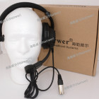 Hairwer Noise -cancelling headphones Dynamic professional intercom headset