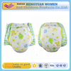 OEM customized High quality cheap ultra thick adult baby diaper made in China