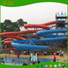 aqua park equipment big fiberglass water slide manufacturer -COWBOY