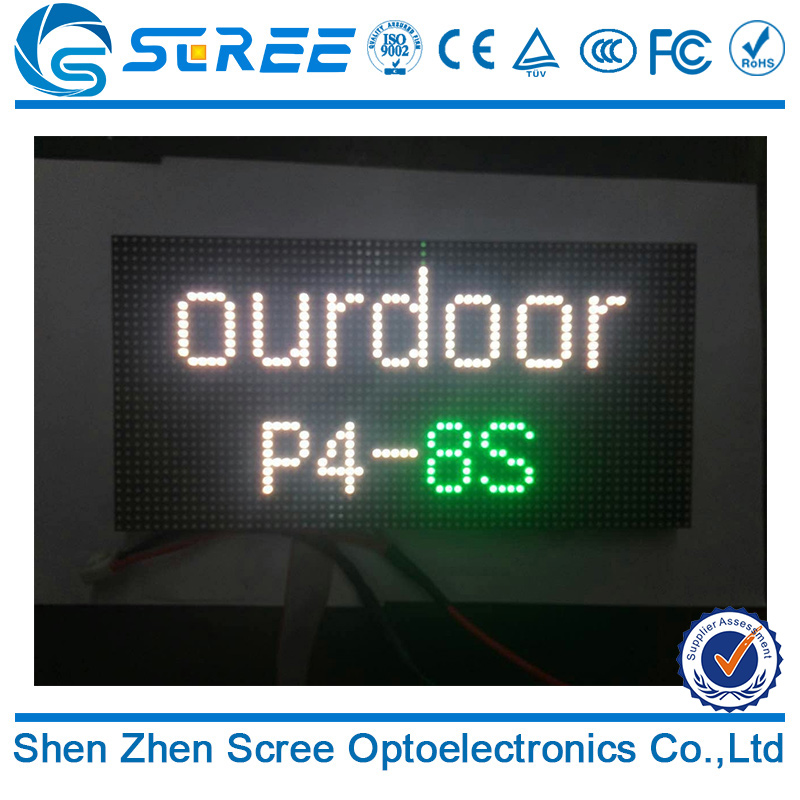 SCREE P4 /P4.8/P6 outdoor advertising led display HD screen for event/stage