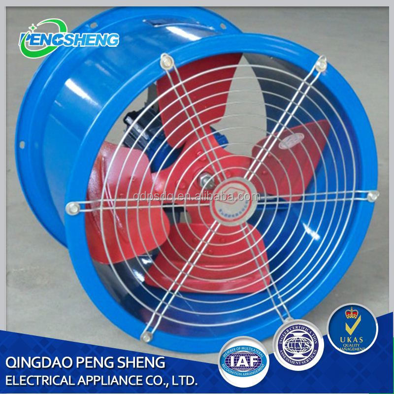 plastic blade 200mm 5-blade axial axial fan