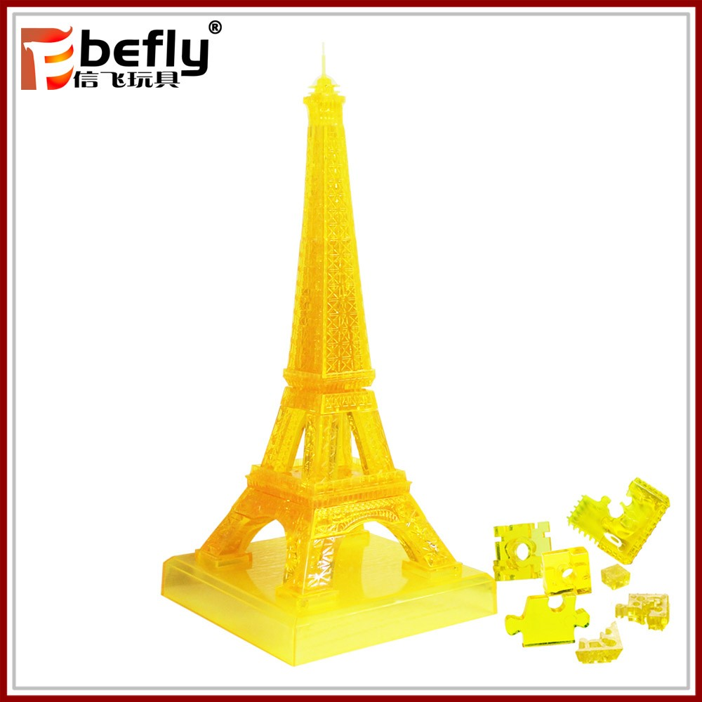 31pcs Intelligent Diy Game 3d Puzzle Paper Architecture Model ...