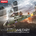 SYMA S102G Mini 3CH RC Helicopter with Gyroscope Gunships Simulation Indoor Radio Remote Control Toys for