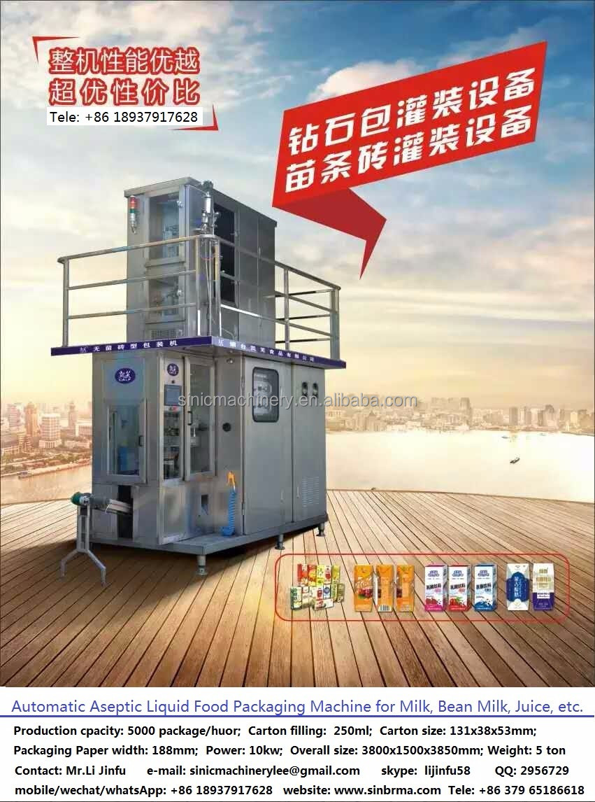 Automatic Aseptic Brick Carton Packaging Filling Machine 250ml*5600CPH