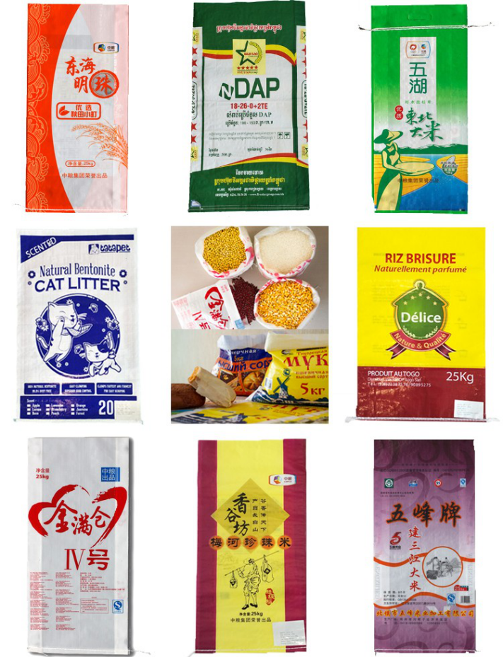 China wholesale used pp woven sacks packing maize, coffee bean, corn, rice