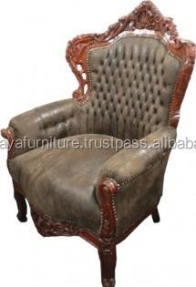 Mahogany Baroque Royal Armchair