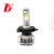 90W 13000lm MINI car led h4 motorcycle projector headlight c6 p12 bulb