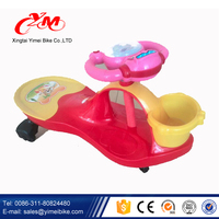 alibaba top sale baby swing car , child swings car , children swing car