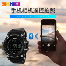 smart watch for Android personalised watches with app/call remaiding