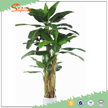 2016 new 8 feet artificial banana tree for indoor for Artificial banana leaves decoration