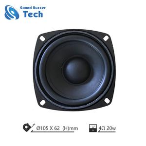 Professional black magnet speaker 105mm 15 watt 4 inch 8 ohm speaker