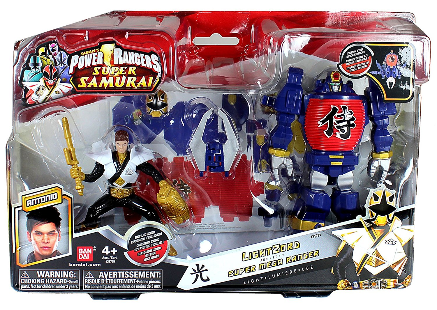 "Bandai Year 2012 Power Rangers Samurai Series Action Figure Zord Vehicle Set - LIGHT ZORD with 4 Inch Tall Light Gold Super Mega Ranger ""Antonio"" and Removable Mask"