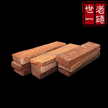 used thin ecological decorative veneer clay bricks
