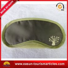 cheap price custom design sleep mask travel kit eye mask neck pillow airline eyemask disposable