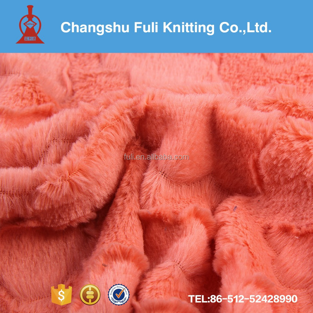 polyester material pv plush fleece brushed fabric