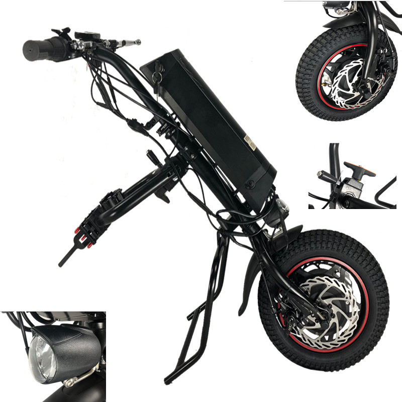 12inch attachable 36V 350W electric wheelchair handcycle handbike