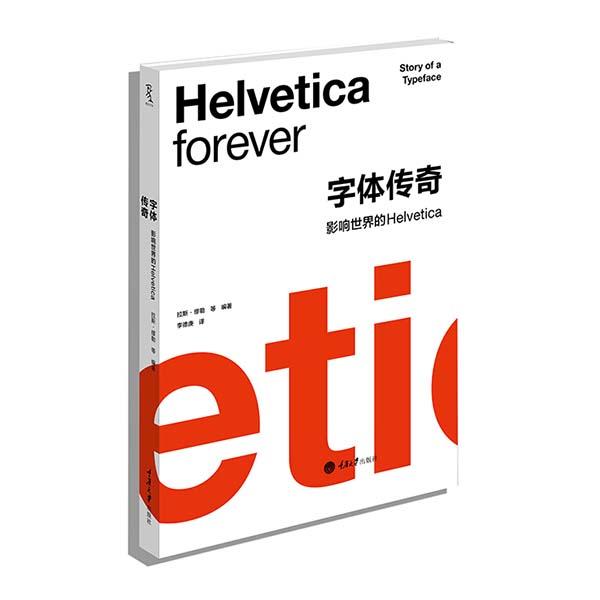 Personalizado mi libro caliente del arte del color A5 impresión de ...