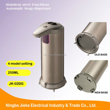 2017 New stainless steel sensor soap dispenser Automatic bathroom accessories Approved By CE ROHS