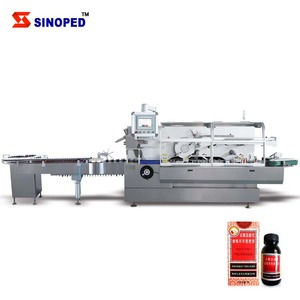 Fully Automatic Ce GMP Vial Blister Cartoning Package Machine