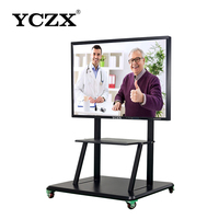 Digital Multi Touch Interactive Electronic Whiteboard For teaching