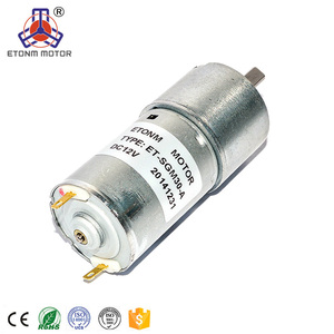 high rpm speed 600rpm 12v brushed gear dc motor China factory for feeder sliding door