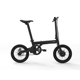 2018 folding electric bike cheaper than xiaomi qicycle