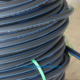 Best hdpe pipe 50mm price