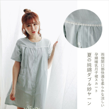 100% Cotton Maternity Sleepwear Breastfeeding Dress For Pregnant Women Confinement Clothing
